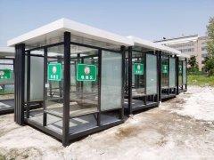 大理想兴吸烟亭厂家设计定做供应厂区工厂室外吸烟亭