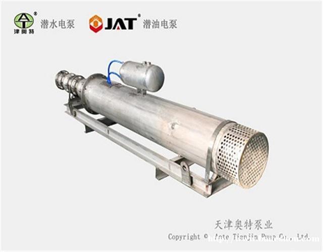 200扬程的卧式潜水泵_材质可选_厂家供货