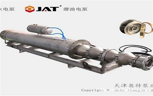 不锈钢卧式潜水泵_大流量_高扬程_耐腐蚀