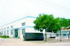 QJR地热供暖潜水泵_电机_厂家