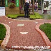 怀化透水混凝土艺术地坪压印地坪压花地坪透水路面