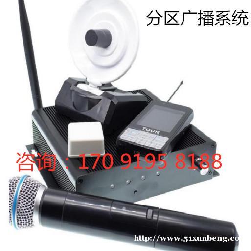 北京出售展厅智能导览器 导览机景区解说器