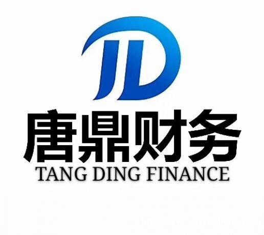 郑州公司注册 代理记账 免费注册公司
