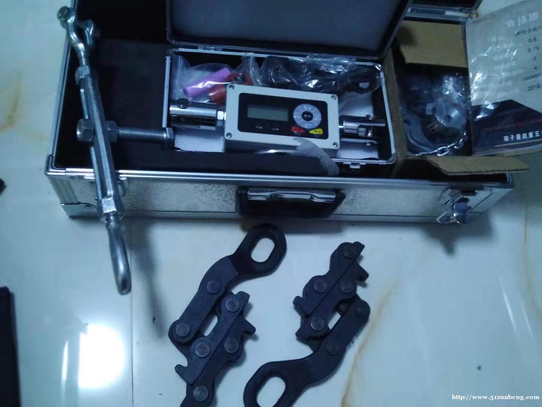 吊索安装仪现货供应弹吊安装检测仪 铁路接触网弹性吊索安装仪
