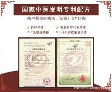 26岁尿酸高有什么表现?广州广安痛风防治研究院列出3大点